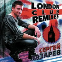 London Club Remixes